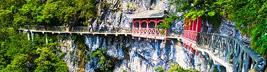 Trung Quốc (đường bộ)