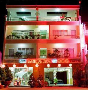 Khách sạn Lâm Hưng Ký An Giang